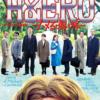 <観劇レポート>Peachboys「H&ERO」