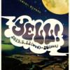 <観劇レポート>TEAM 6g「YELL!」