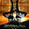 <観劇レポート>あんっ♡HappyGirlsCollection「泡雪屋流寓譚」