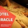 <観劇レポート>feblaboプロデュース「ホテル・ミラクル7」