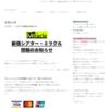 トップ / 新宿シアター・ミラクル